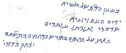 kaduri script 2